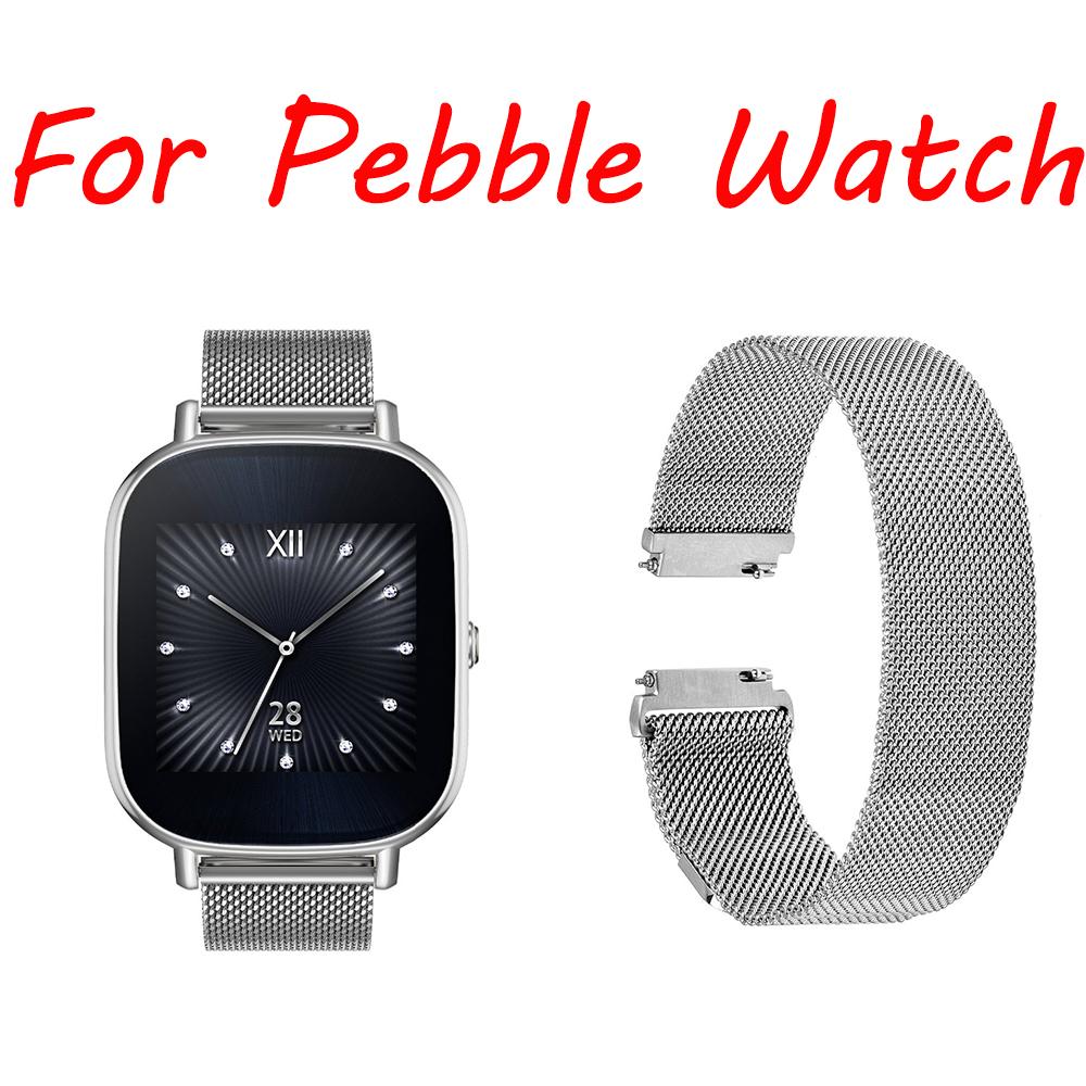 Prix pour 2016 nouveau Milanese Boucle Magnétique Fermeture bracelets Inoxydable Steel band sport bracelet pour Pebble montre