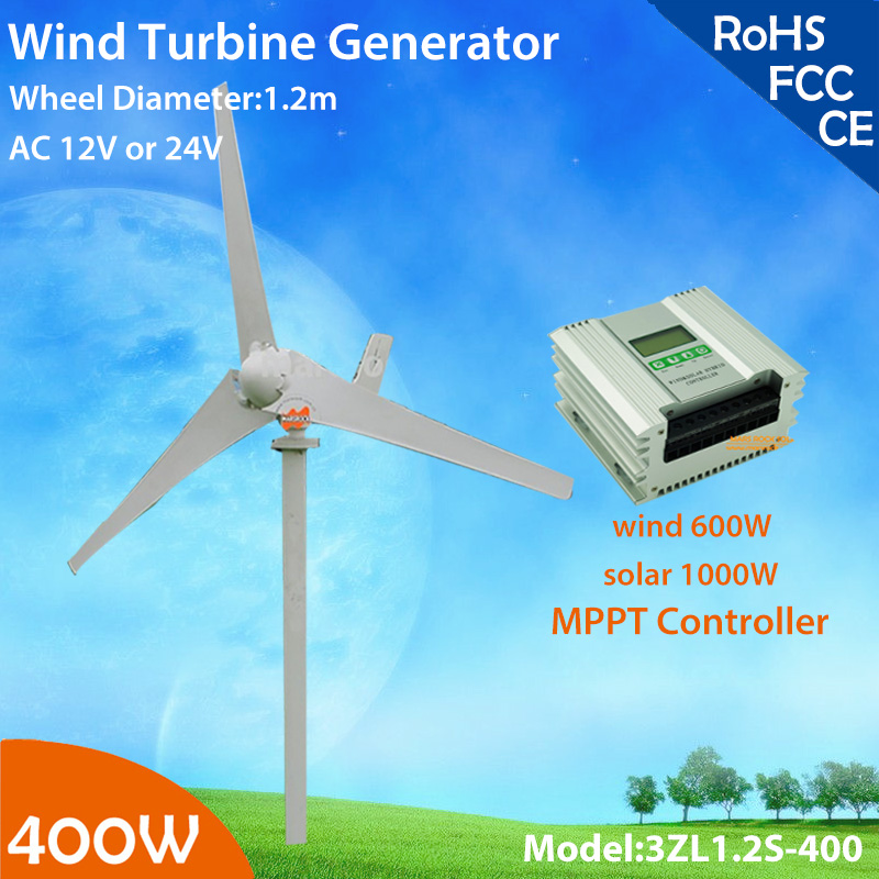 DISCOUNT! 400W 12V or 24V 3 blades wind turbine generator with hybrid controller small start wind speed for Home Power System 12v or 24v with build in controller high performance wind power generator