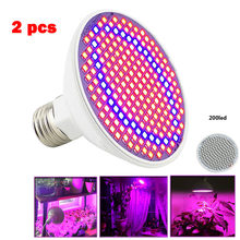 2 pcs 200 LEDs E27 LED Plant Grow Light Lamp Growing Lights Bulbs for Hydroponics indoor Flower Plants Vegetable Green House(China)