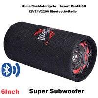 6 дюймов круглый автомобильный сабвуфер Bluetooth динамик аудио 12V24V220V дом/автомобиль/мотоцикл супер бас динамик s с Bluetooth и радио