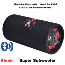 6Inch Round Car Subwoofer Bluetooth Speaker Audio 12V24V220V Home /Car /Motorcycle Super Bass Speakers With Bluetooth And Radio