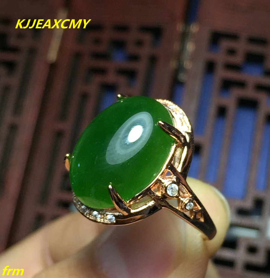 KJJEAXCMY Fine jewelry 925 silver inlaid Choi Po natural jade ring men and women models rings