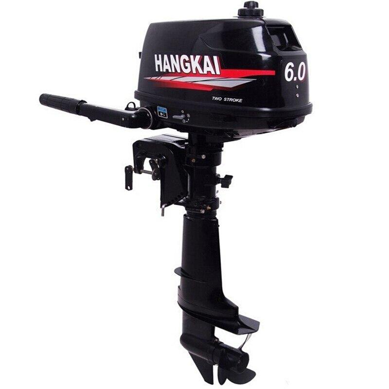 Мотор Ханкай
