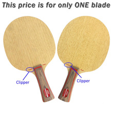 HRT 2091 Clipper Wood Attack plus Loop Table Tennis Blade for Ping Pong Racket
