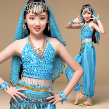 2016 Sari Children Indian Dance 5-piece Girls Costume Set  (Top, Belt, Pants and Head Pieces) Bollywood Dance Costumes