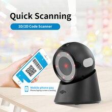 Barcode Scanner Code-Reader Wired Supermarkets/stores USB for iPad Versatile Hands-Free-Bar
