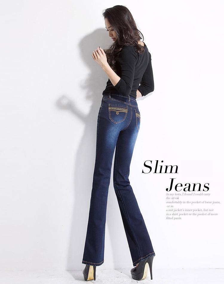 FERZIGE Jeans Women High Waist Elasticity Bell Bottoms Slim Jeans Push Up Dark Blue Denim Sexy