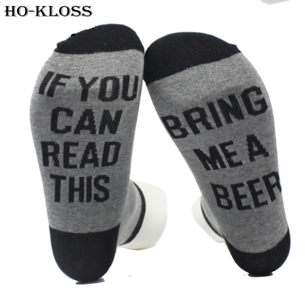Man Sock Custom Beer Men Socks IF YOU can read this Bring Me a Beers Women Socks Unisex Cotton Compression Male Sock One Size