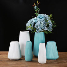 Modern Minimalist Ceramic Vase Art Design Product Home Office Party And Special Occasions