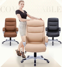 New home office computer chair fashion swivel chair soft and comfortable boss chair ergonomic furniture supplies