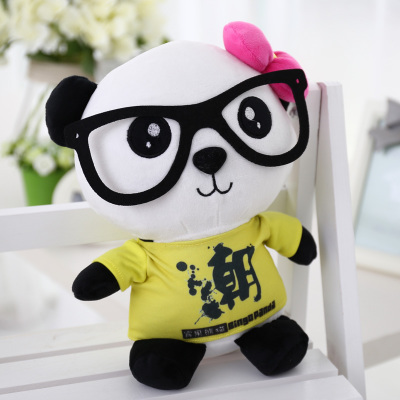 lovely panda in yellow cloth large 90cm plush toy panda doll soft throw pillow, Christmas birthday gift x032 110cm cute panda plush toy panda doll big size pillow birthday gift high quality