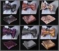Floral clássico 100% de seda tecido Jacquard Men borboleta Bow Tie BowTie bolso praça Handkerchief Set
