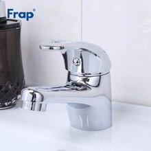 Frap robinet de cuisine à poignée unique