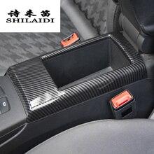 Стайлинга автомобилей углеродного волокна Подлокотник ящик для хранения Панель украшения охватывает наклейки Накладка для Audi A3 8 В аксессуары для интерьера
