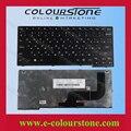 Teclado ruso para LENOVO S210 S210T S210-ITH YOGA 11 S YOGA11S Yoga11S-ITH Yoga11S-IFI teclado negro 25210842 V-142320AS1-RU