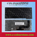 Teclado russo para LENOVO S210 S210T S210-ITH YOGA 11 S YOGA11S Yoga11S-ITH Yoga11S-IFI teclado preto 25210842 V-142320AS1-RU