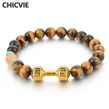 Chicvie новые дропшиппинг винтажные золотые гантели амулеты