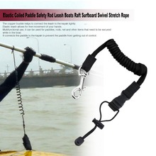 Elastic Coiled Paddle Leash Canoe Kayak Safety Rod Boats Raft Surfboard Swivel Stretch Rope New Style
