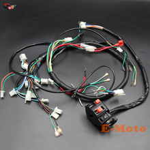 WIRE LOOM WIRING HARNESS Multi-functiona Switch 150cc 200cc 250cc 300cc ATV QUAD BIKE BUGGY GO KART new E-Moto