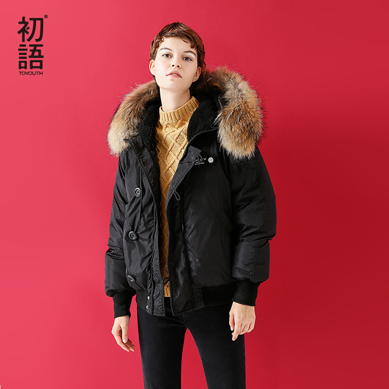 Toyouth Down Coats 2017 Autumn Winter Women Raccoon Fur Solid Color Thicken Big Size Short Hooded Overcoat