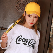 Yellow long strap letter curved baseball hat men and women p