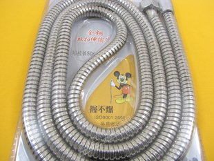 Shower room accessories shower hose