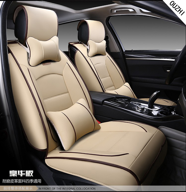 OUZHI brand red beige brown black waterproof soft pu leather car seat cover front and rear full seat covers for universal car