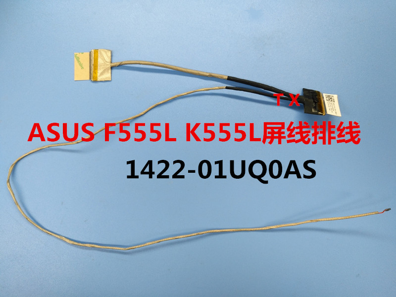 LCD Video Cable For ASUS X555LD-1B X555L W509L DX992 K555 A555 F555 1422-01UQ0AS