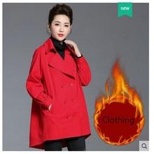 60af4d834ea0a 2018 jesień zima nowa odzież damska pikowana czerwona kurtka płaszcz w  stylu Vintage płaszcz płaszcz kobiet