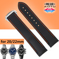 AUTO 20/22mm Rubber Strap Waterproof Diving Curved End Watch Band Strap for Omega for Ocean Seamaster 232 007 Speedmaster+ TOOLS
