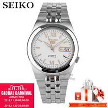 Популярные швейцарские часы мужские механические seiko
