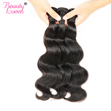 BEAUTY LUEEN Brazilian Virgin Hair Body Wave 100% Unprocessed Human Hair Weave Natural Color Bundles Can Be Dyed Free Shipping