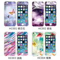 New colorful dream 9H HD 2.5D fashion Cartoon 2pcs front back tempered glass screen protector film for iphone 5 5s SE 4""