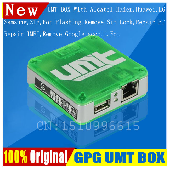 2018 original product Ultimate Multi Tool UMT Box UMT BOX Alcatel Huawe1 Lava ZTE SAM Ect