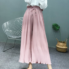 Fashion Hot New Wide Leg Pants Spring Summer Korean Flower Waist High Waist Pleated Pants Petals Hem Wild Chiffon Women Skirt scallop hem tie waist wide leg pants