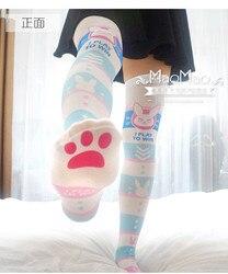 DVA d. va носки выше колена носки чулки для женщин белые и синие носки Бесплатная доставка косплей носки