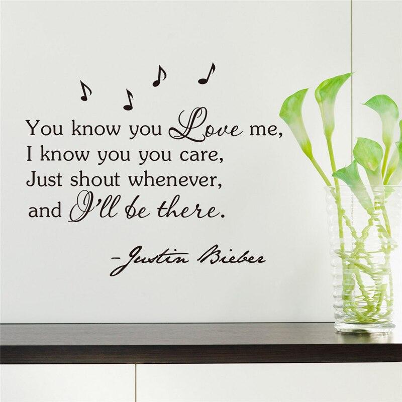 Вы знаете Love Me на стены любителей музыки Room Decor Diy дома Таблички Джастин Бибер Котировки Виниловые Книги по искусству