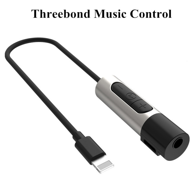 Headphone Adapter For iPhone 7 Charging Listen To Music 2 In 1 Multi-function Earphone Adapter For Lightning AUX Connector