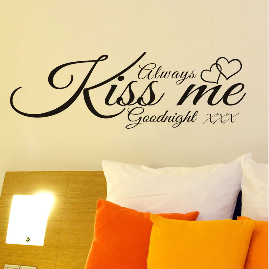 Double Hearts Lover Wall Sticker Always Kiss Me Goodnight Simple ...