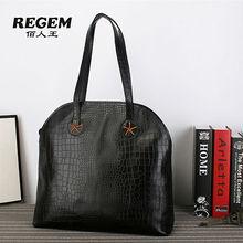 REGEM  Leather handbag Europe and the United States fashion lady bags large-capacity bag shoulder his laptop girl's bag