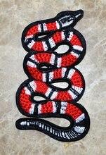 Promoção de Cobra Vermelha - disconto promocional em