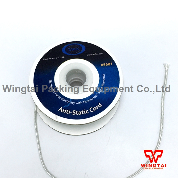 USA TAKK Anti-static Flex Cord Anti static Cord Rope for paper тонер static control mpt5 10kg