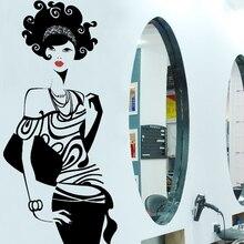 Fashion sexy beautiful wall stickers ktv bar Lounge glass decorative wall stickers affixed to the beauty salon