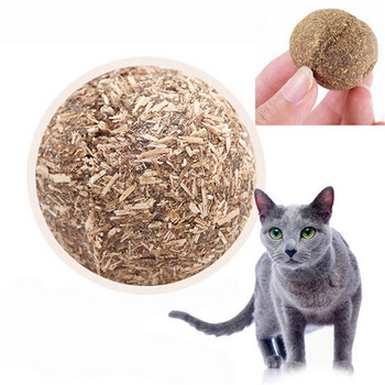 1 pcs Cat Toy Natural Catnip Treat Ball Favor Home Chasing Pet Toys Healthy Safe 100% Edible Treating Dog Cat Training Tools 1