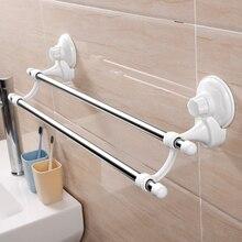 Присоска двойная вешалка для полотенец Полотенце штанга для ванной комнаты из нержавеющей стали вешалка для полотенец удар вешалка для полотенец для ванной LO4237