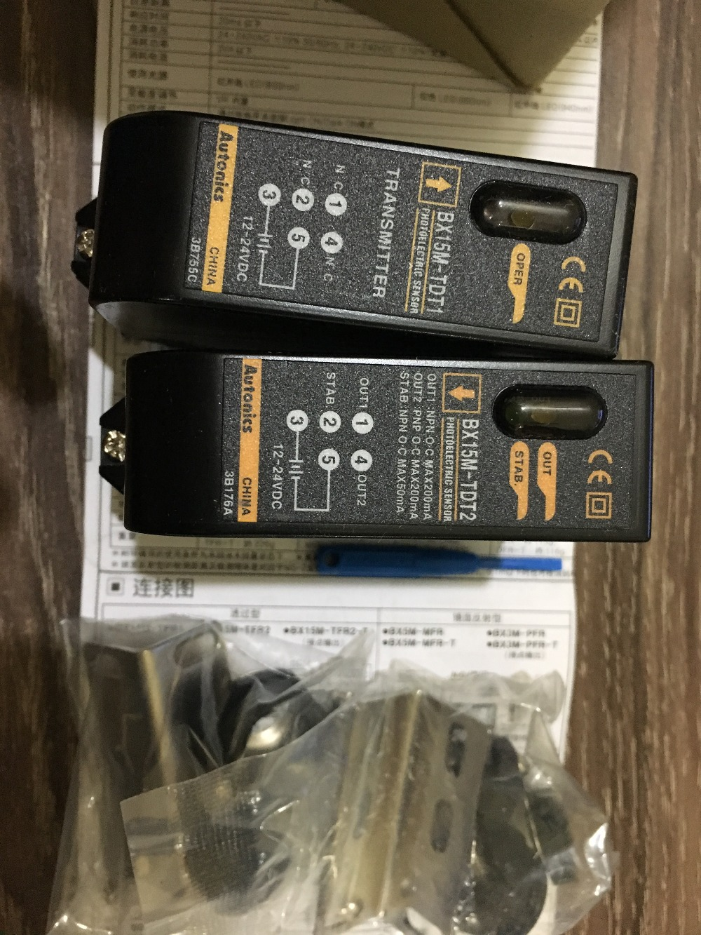 где купить new original BX15M-TDT Autonics photoelectric sensors дешево
