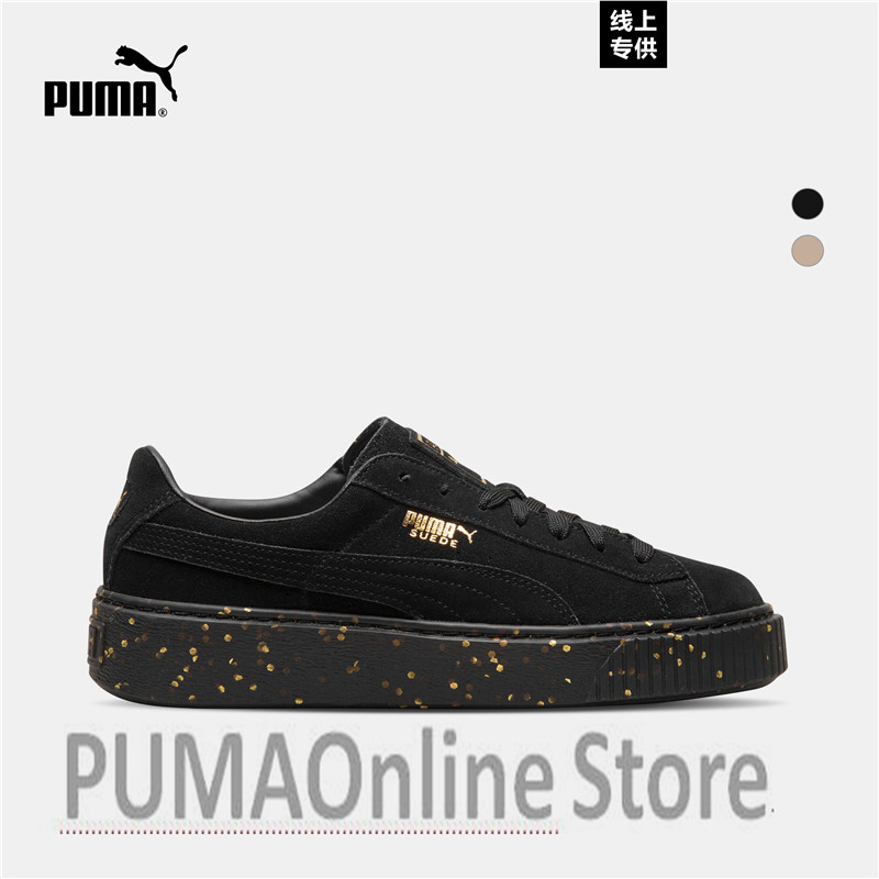 Original Puma SUEDE Platform Rihanna series Women s Sneakers Suede Satin  Badminton Shoes Size 35 39-in Badminton Shoes from Sports   Entertainment  on ... 75243c802936