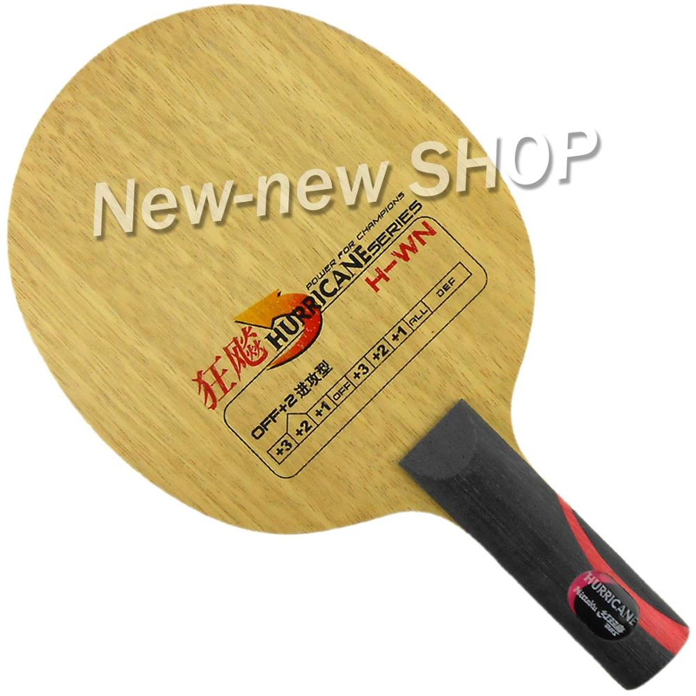 DHS Hurricane H WN H WN Table Tennis Racket Blade
