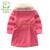 Pcora niños niñas abrigo de lana otoño/invierno desmontable cuello de piel de la correa y el cordón de la chaqueta rosa/camello para 5 t ~ 14 t niños girls clothing