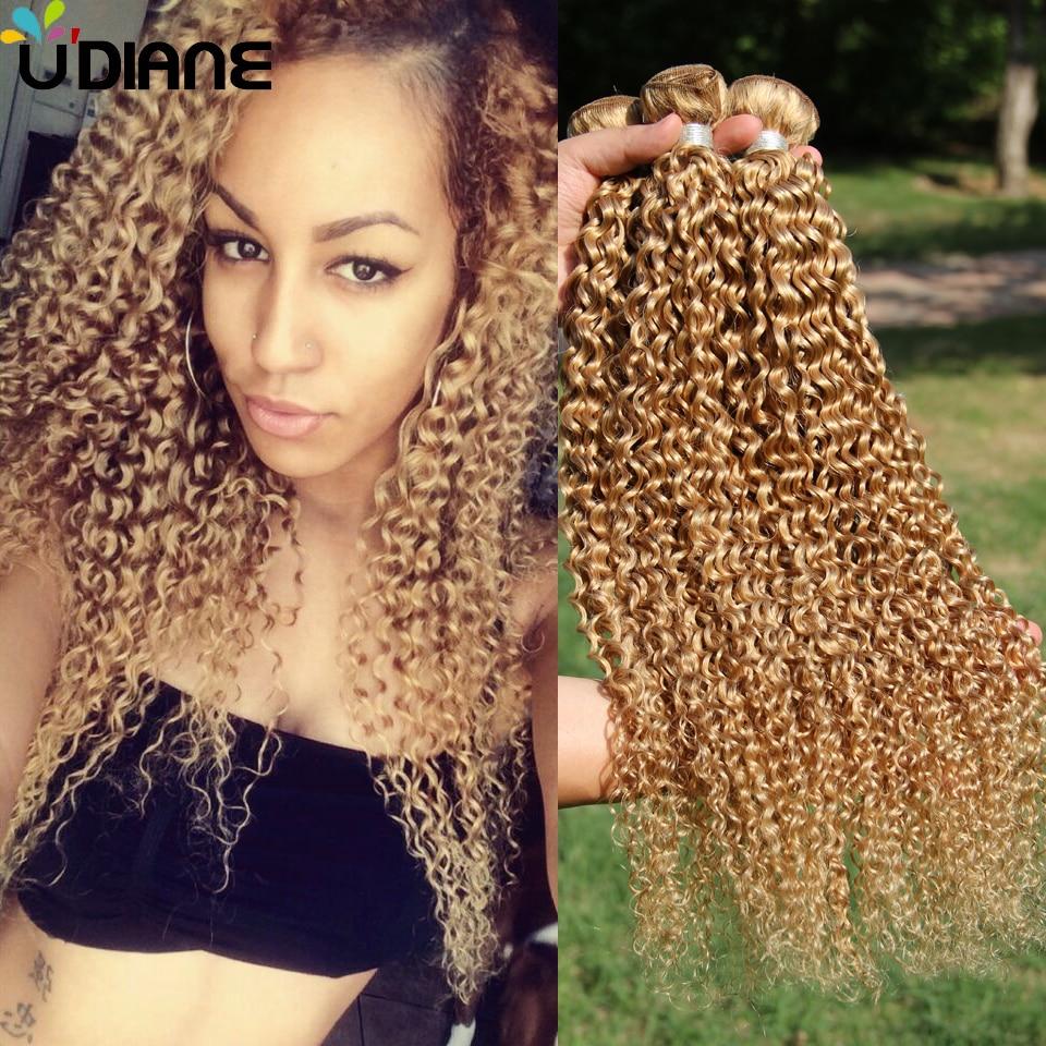 4pcs Brazilian Blonde Curly Hair Honey Blonde Brazilian Hair Weave